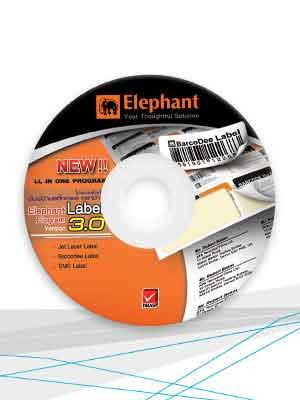 ดาวน์โหลดโปรแกรม Elephant Label Program 3.0