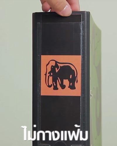 File_Elephant3