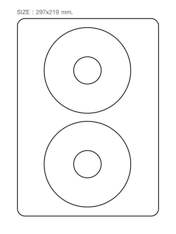 ป้ายสติ๊กเกอร์ CD-R Label