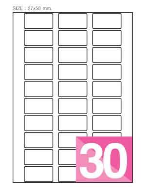 ป้ายสติ๊๊กเกอร์ตราช้าง SME Label รุ่น SME10-A10