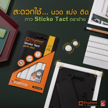 Sticko Tact ตราช้าง